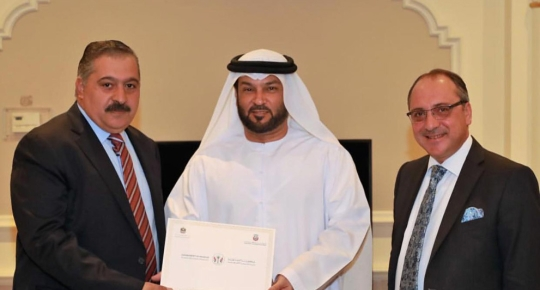 SUC Students received Certificates of Appreciation from the Economic Development Department of Sharjah