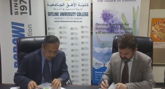 SUC Signs MOU with Al Dobowi