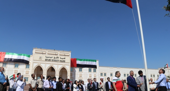 The UAE Flag was Hoisted at SUC Campus During the Flag Day