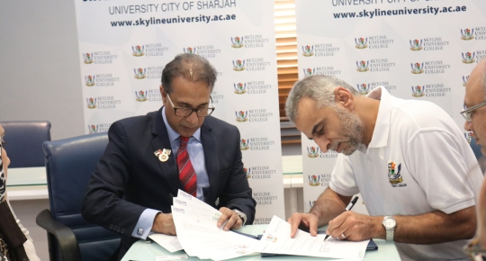 SUC Signs an MOU with AAACA