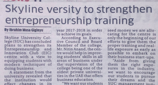 SUC in Media - Daily Trust Newspaper Nigeria