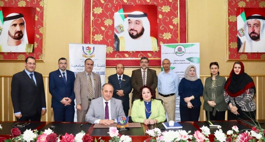 MoU signed with Sharjah International Private School