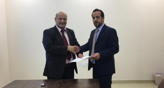 SUC Signs MOU with First Academy School