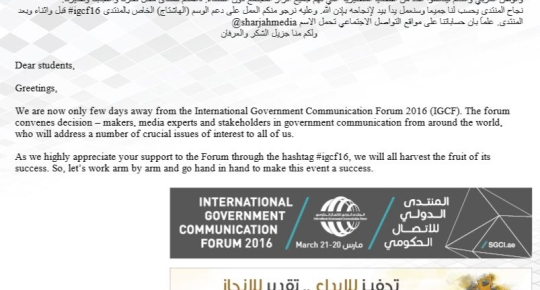 International Government Communication Forum 2016 (ICGF)