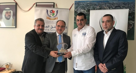 SUC MOU with Palestinian Business Council