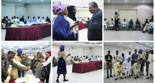 ​Skyline University College celebrated Nigerian Independence Day