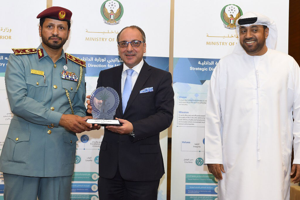 Skyline Received Strategic Partnership Award from Sharjah Police