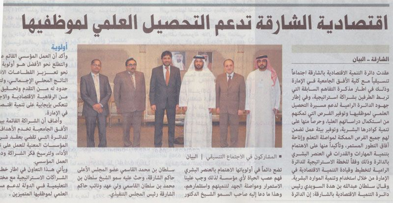 Skyline holds a coordination meeting with Sharjah Economic Department