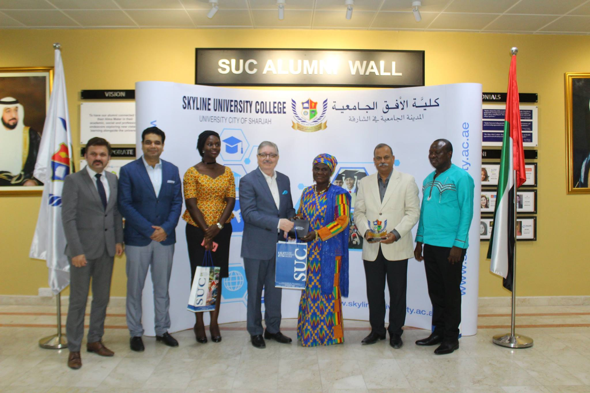 General of the Republic of Ghana, Dubai visited SUC