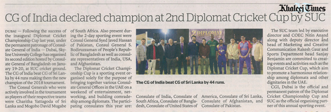 SUC in Media - Khaleej Times