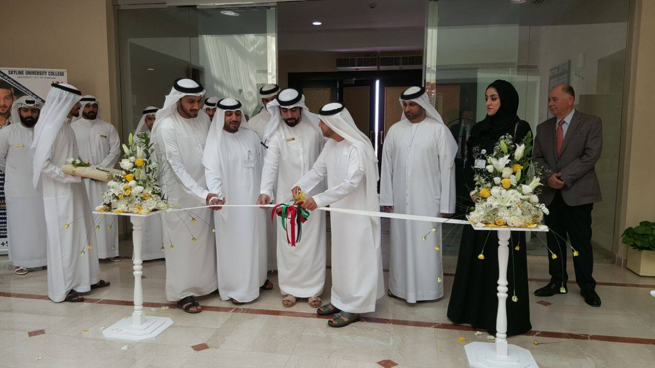 Directorate of Human Resources Sharjah at the Waffer Program Exhibition