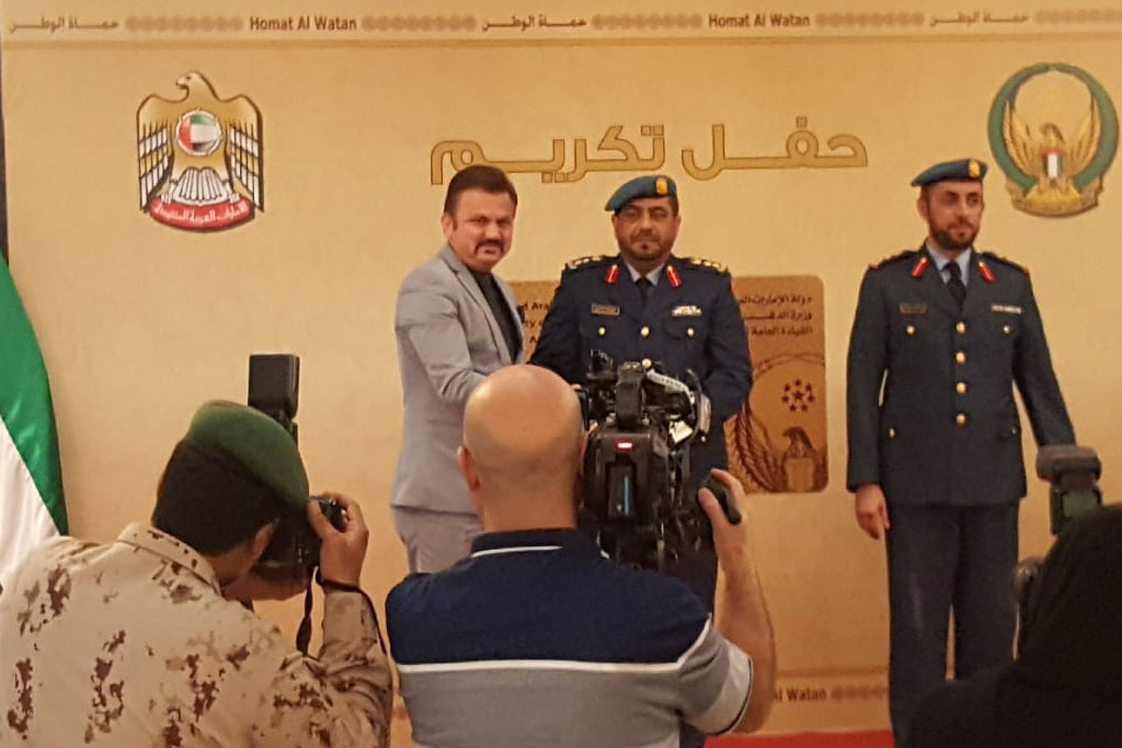 SUC Received an Accolade from the General Command of the UAE Armed Forces