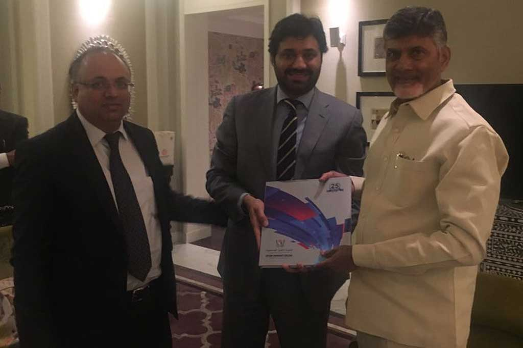 COEC Presented Skyline Coffee Table Book to Hon. Sri Chandrababu Naidu, Chief Minister of Andhra Pradesh, India