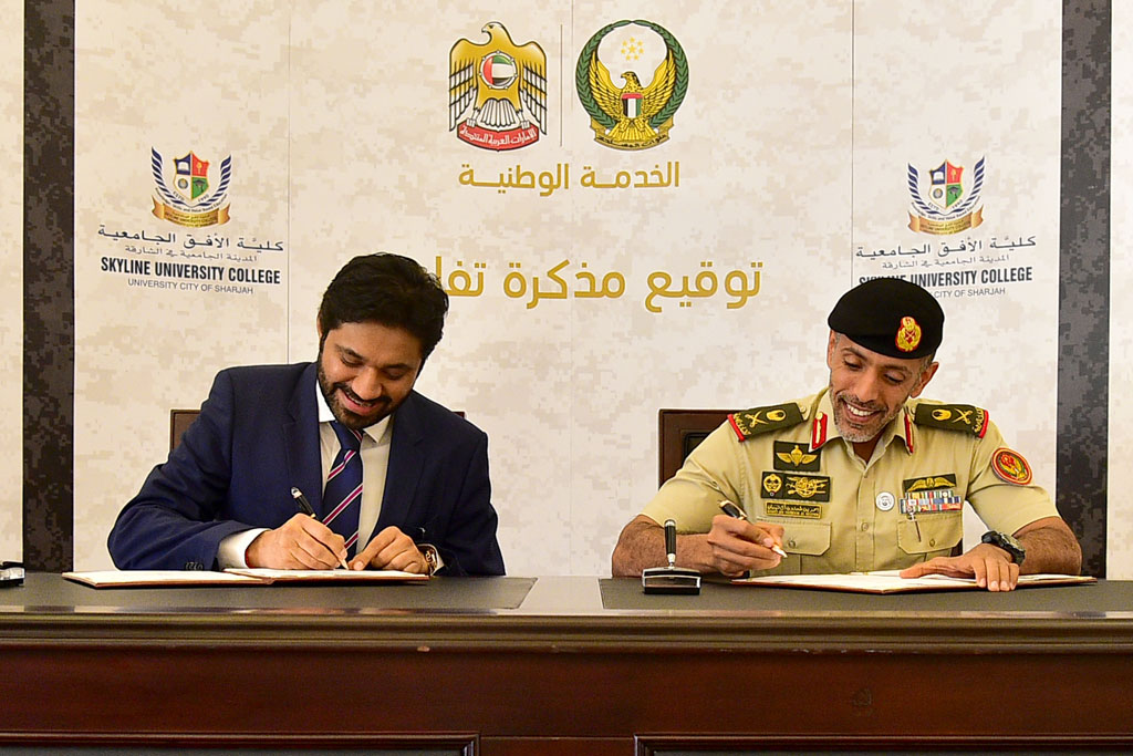 MoU with National Service and Reserve Authority