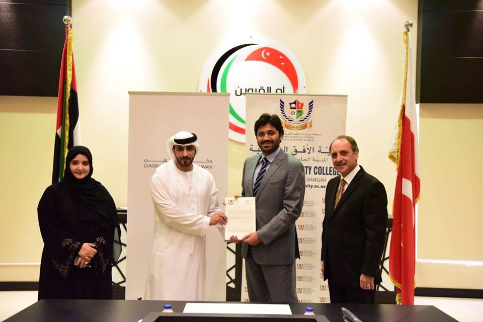MOU Signed with Government of Umm Al Quwain Executive Council
