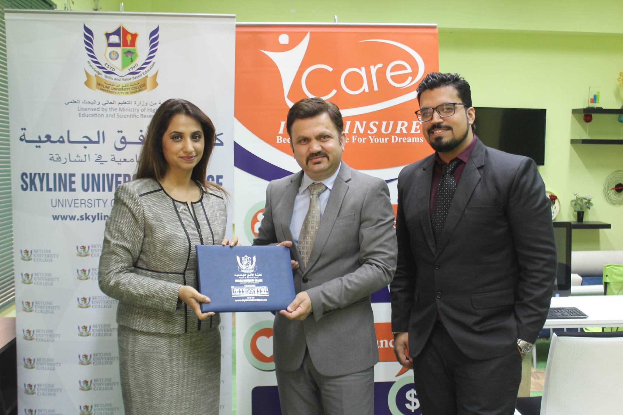 MOU with IcareInsure