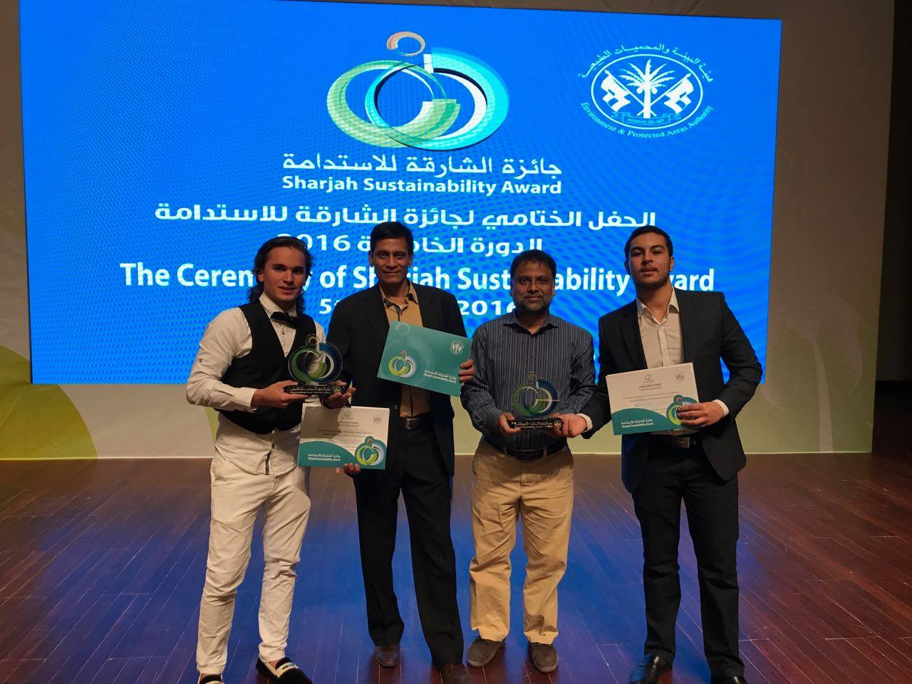 Sharjah Sustainability Award Smart Application Design