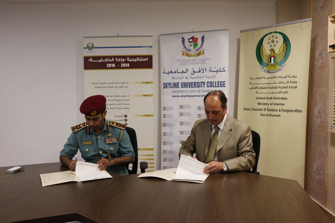 MOU Signed with Ras Al Khaimah Resi dency and Foreign Affairs
