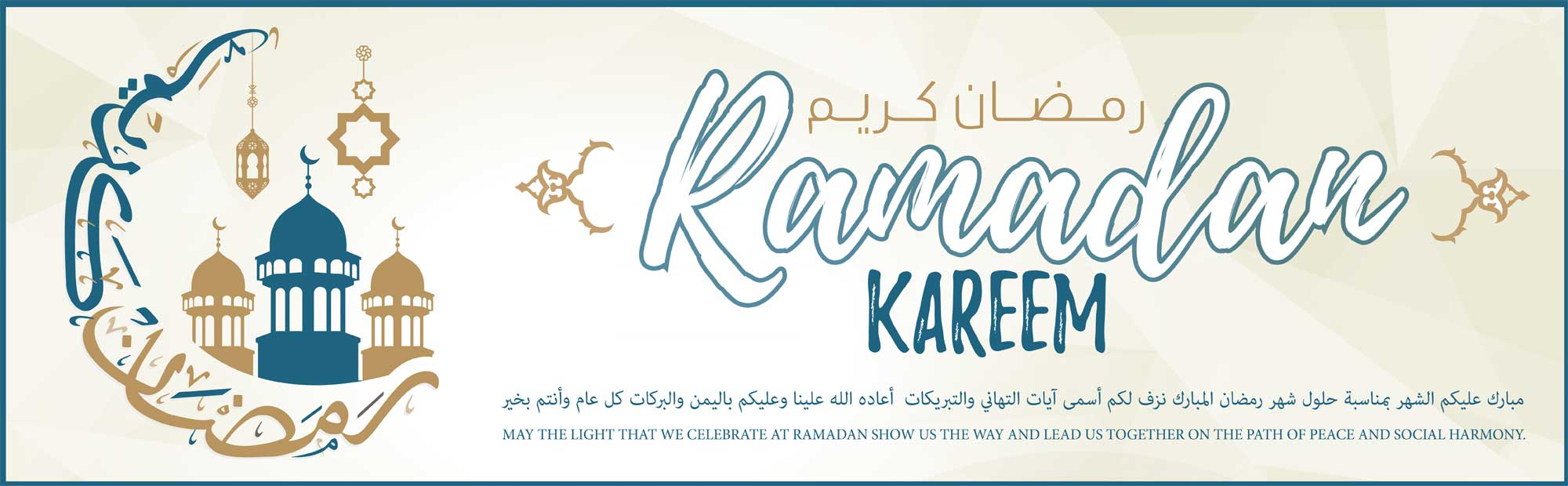 Ramadan2018
